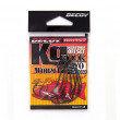 Decoy Kg High Power Offset Hook Worm17_