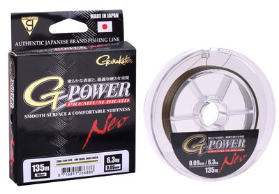 Gamakatsu G-Power Premium Braid Neo Moss Green 135 meter