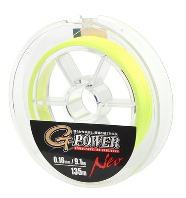 Gamakatsu G-Power Premium Braid Neo Fluo Yellow 135 meter