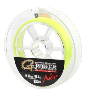 Gamakatsu G-Power Premium Braid Neo Fluo Yellow 135 meter